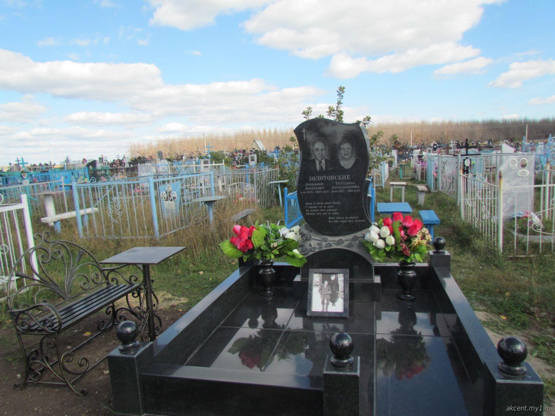 гранит памятники установка сорочинск